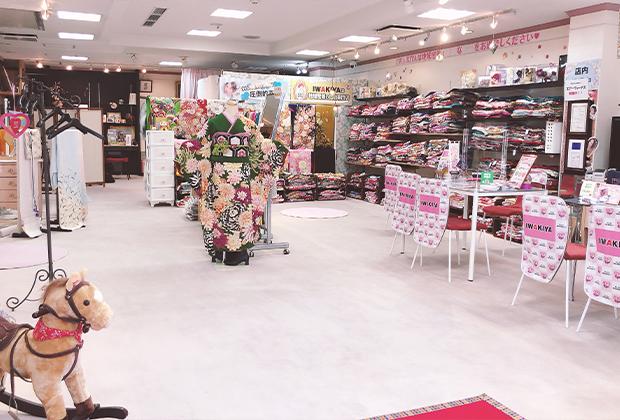 IWAKIYA横浜店